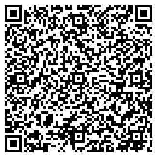 QR-код с контактной информацией организации СТАРТ ДЮСШ