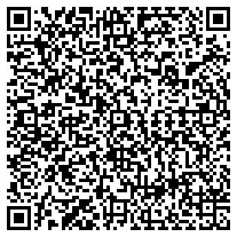 QR-код с контактной информацией организации ПОРОБЕТОН ПП ООО
