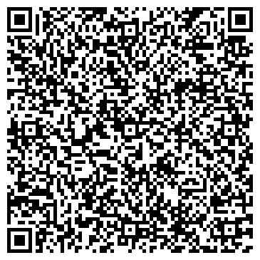 QR-код с контактной информацией организации № 4 ГИМНАЗИЯ МУНИЦИПАЛЬНАЯ