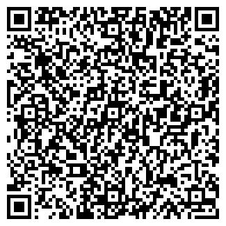 QR-код с контактной информацией организации № 11, МУ
