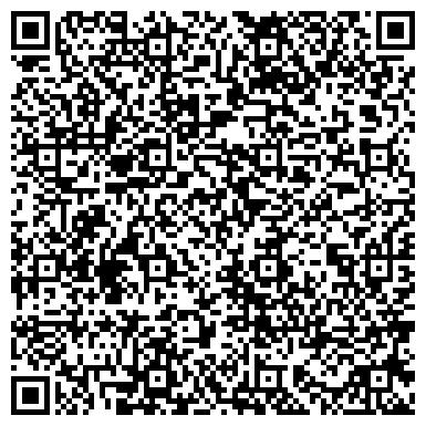 QR-код с контактной информацией организации № 41 ПРОФЕССИОНАЛЬНЫЙ ОПТИКО-МЕХАНИЧЕСКИЙ ЛИЦЕЙ, ГОУ