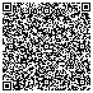 QR-код с контактной информацией организации № 4 ПОЛИГРАФИЧЕСКИЙ ЛИЦЕЙ
