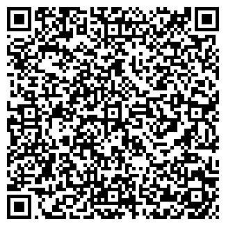 QR-код с контактной информацией организации № 19, ГОУ