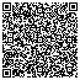 QR-код с контактной информацией организации № 49, ГОУ