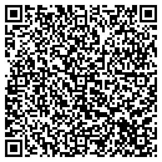 QR-код с контактной информацией организации № 200, МОУ