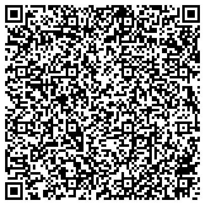 QR-код с контактной информацией организации ПРИ СИБИРСКОЙ ГОСУДАРСТВЕННОЙ ГЕОДЕЗИЧЕСКОЙ АКАДЕМИИ ТЕХНИЧЕСКИЙ ЛИЦЕЙ, МОУ