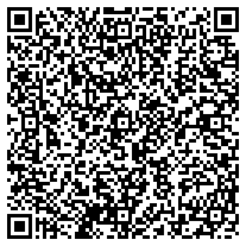 QR-код с контактной информацией организации ЭКОНОМИЧЕСКИЙ ЛИЦЕЙ № 95