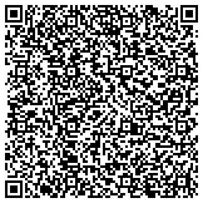 QR-код с контактной информацией организации ХОРЕОГРАФИЧЕСКОЕ НОВОСИБИРСКОЕ ГОСУДАРСТВЕННОЕ УЧИЛИЩЕ