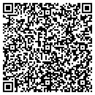 QR-код с контактной информацией организации № 18 ПУ