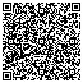 QR-код с контактной информацией организации № 30 ПУ