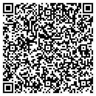 QR-код с контактной информацией организации № 55 ПУ, МУП