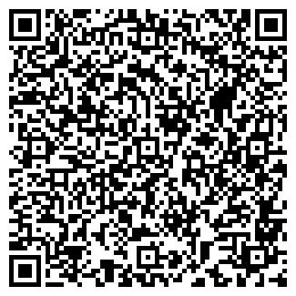 QR-код с контактной информацией организации № 67 ПУ