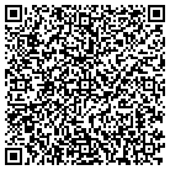 QR-код с контактной информацией организации ДИТРИХ-СТИЛЬ СТУДИЯ