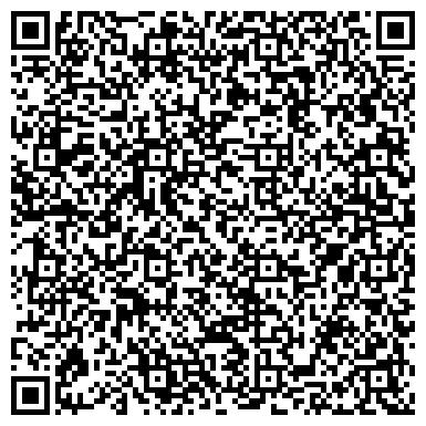 QR-код с контактной информацией организации ДЛЯ ИНВАЛИДОВ ПРОФЕССИОНАЛЬНОЕ УЧИЛИЩЕ-ИНТЕРНАТ