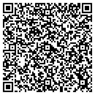 QR-код с контактной информацией организации РАЙЖИЛФОНД КУП