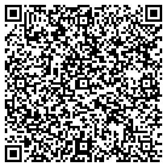 QR-код с контактной информацией организации СТЕП-ПЛЮС НУДПО