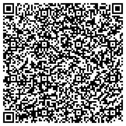 QR-код с контактной информацией организации УЧЕБНО-КУРСОВОЙ КОМБИНАТ ГОСУДАРСТВЕННОЕ ОБРАЗОВАТЕЛЬНОЕ УЧРЕЖДЕНИЕ