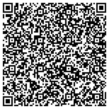 QR-код с контактной информацией организации УЧЕБНО-КУРСОВОЙ КОМБИНАТ НОВОСИБИРСКГЕОЛОГИЯ, ОАО