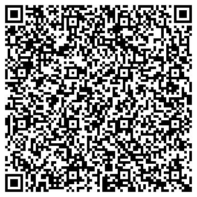 QR-код с контактной информацией организации № 3 НОВОСИБИРСКИЙ ПЕДАГОГИЧЕСКИЙ КОЛЛЕДЖ, ГОУ