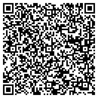 QR-код с контактной информацией организации РЕЕСТР ООО