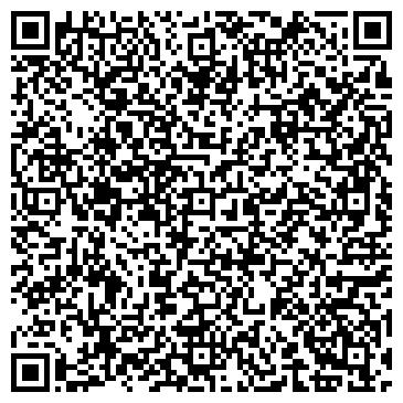 QR-код с контактной информацией организации ТОРГОВО-ЭКОНОМИЧЕСКИЙ НОВОСИБИРСКИЙ КОЛЛЕДЖ