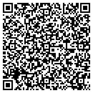 QR-код с контактной информацией организации РЕМО ОДО