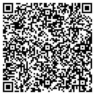QR-код с контактной информацией организации РУПС ОРШАНСКИЙ
