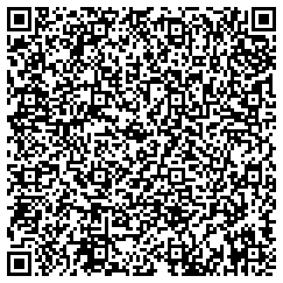 QR-код с контактной информацией организации СТАНКОСТРОИТЕЛЬНЫЙ НОВОСИБИРСКИЙ ТЕХНИКУМ