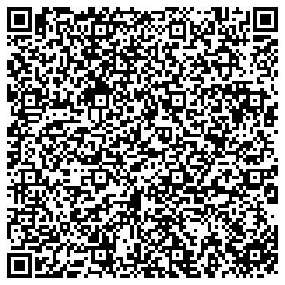 QR-код с контактной информацией организации КЕМЕРОВСКИЙ ТЕХНОЛОГИЧЕСКИЙ ИНСТИТУТ ПИЩЕВОЙ ПРОМЫШЛЕННОСТИ