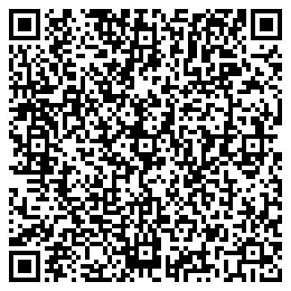 QR-код с контактной информацией организации СОЛИН ООО