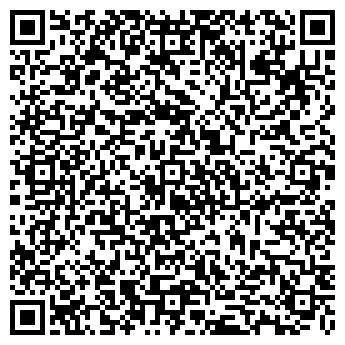 QR-код с контактной информацией организации СПЕЦАВТОБАЗА ОРШАНСКАЯ КУП