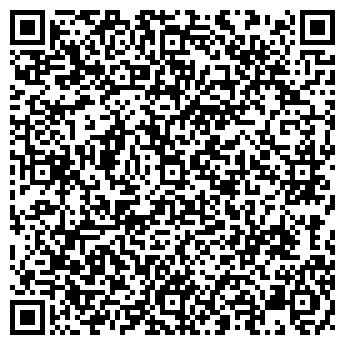QR-код с контактной информацией организации СТРОЙМАРКЕТИНГ ЗАО