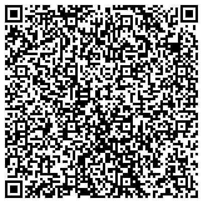 QR-код с контактной информацией организации ПЕЛИКАН ЦЕНТР ПСИХОЛОГО-ПЕДАГОГИЧЕСКОЙ И МЕДИКО-СОЦИАЛЬНОЙ ПОМОЩИ