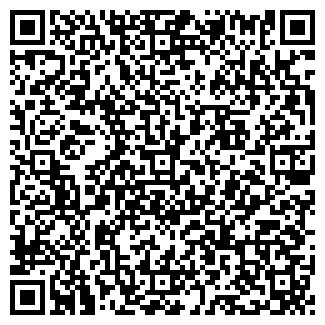 QR-код с контактной информацией организации ТЕРМОТЭК