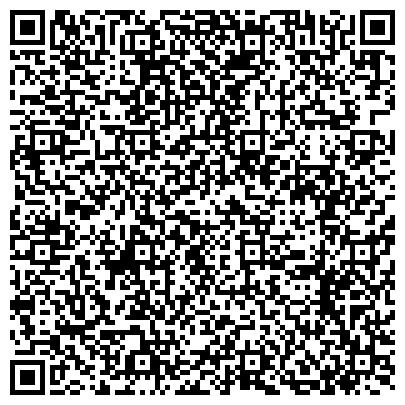 QR-код с контактной информацией организации САНКТ-ПЕТЕРБУРГСКИЙ ИНСТИТУТ УПРАВЛЕНИЯ И ЭКОНОМИКИ НОВОСИБИРСКИЙ ФИЛИАЛ