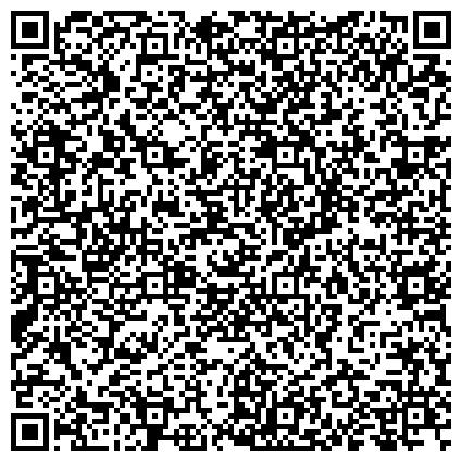 QR-код с контактной информацией организации ЭЛЕКТРОТЕХНИЧЕСКИЙ НОВОСИБИРСКИЙ ГОСУДАРСТВЕННЫЙ УНИВЕРСИТЕТ