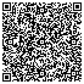 QR-код с контактной информацией организации АВТОЛЮКС НУДО
