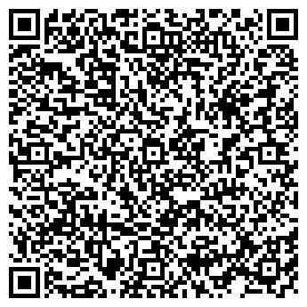 QR-код с контактной информацией организации ТОРГОВЫЙ ДОМ ВАВИЛОН ООО