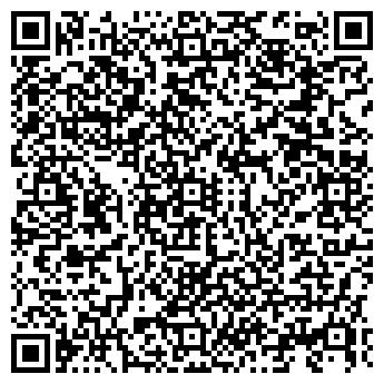 QR-код с контактной информацией организации АВТОСТРАДА АННОО
