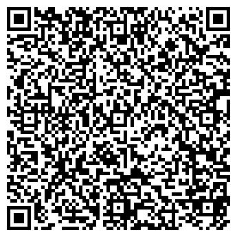 QR-код с контактной информацией организации ЗЕЛЕНАЯ ВОЛНА, АНО