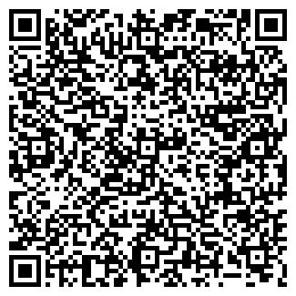 QR-код с контактной информацией организации НУДО
