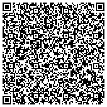 QR-код с контактной информацией организации СПОРТИВНО-ТЕХНИЧЕСКИЙ КЛУБ РОССИЙСКОЙ ОБОРОННОЙ СПОРТИВНО-ТЕХНИЧЕСКОЙ ОРГАНИЗАЦИИ ЗАВОДА ССМ