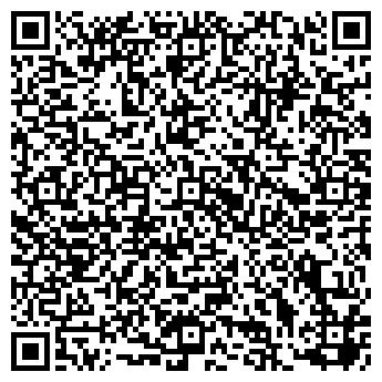 QR-код с контактной информацией организации СТИФ НУДО
