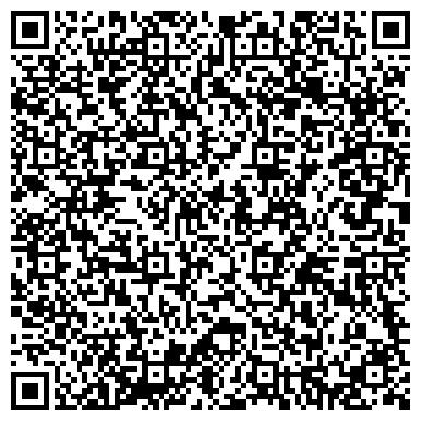 QR-код с контактной информацией организации АНО ЦЕНТР БИЗНЕСА И ДЕЛОВОГО ОБРАЗОВАНИЯ