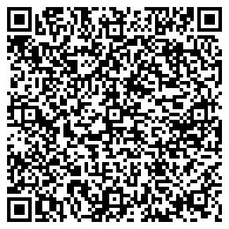 QR-код с контактной информацией организации SBBC