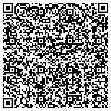 QR-код с контактной информацией организации АЛГОРИТМ-С
