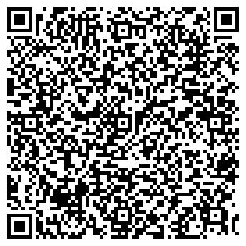 QR-код с контактной информацией организации КЛАСС-СЕРВИС НОУ