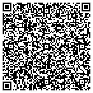 QR-код с контактной информацией организации МЕЖДУНАРОДНЫХ ОТНОШЕНИЙ ИНСТИТУТ