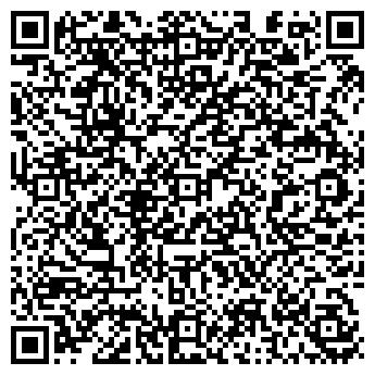 QR-код с контактной информацией организации ОБЩЕСТВЕННО-ОБРАЗОВАТЕЛЬНОЕ УЧРЕЖДЕНИЕ НОВОСИБИРСКАЯ МОРСКАЯ СПОРТИВНО-ТЕНИЧЕСКАЯ ШКОЛА ИМ. КОНТРАДМИРАЛА МИГИРЕНКО