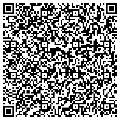 QR-код с контактной информацией организации СИБИРСКИЙ ОКРУЖНОЙ ЦЕНТР ПРЕДЛИЦЕНЗИОННОЙ ПОДГОТОВКИ